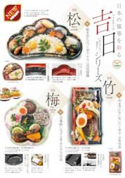 thumbnail of sokuhou_kitijitu