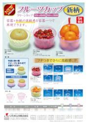 thumbnail of sokuhou_FruitsCup_Case
