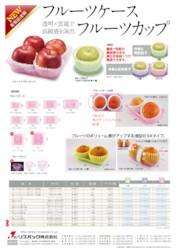 thumbnail of sokuhou_fruitcase_cup